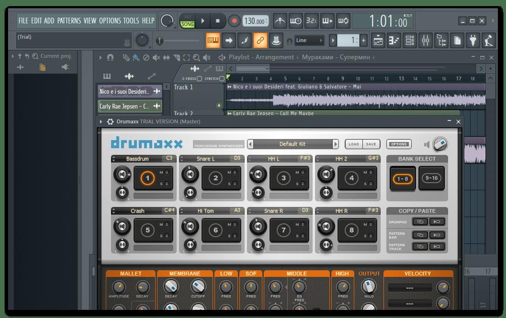 Удаление голоса из песни с помощью программы FL Studio