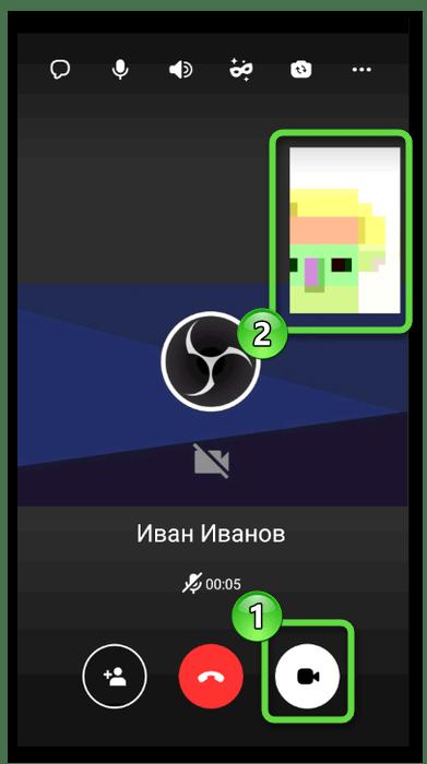 Включение камеры для настройки видеозвонка в Одноклассниках через мобильное приложение