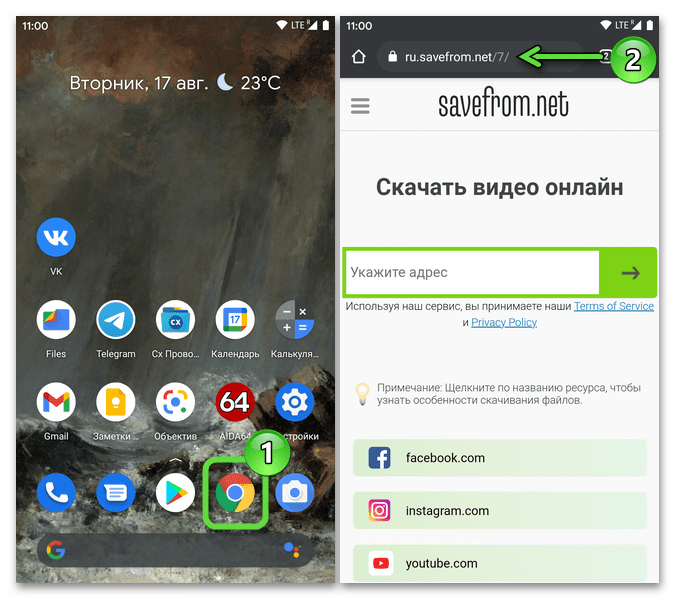 ВКонтакте на Android-девайсе переход на сайт savefrom.net для загрузки видео из соцсети