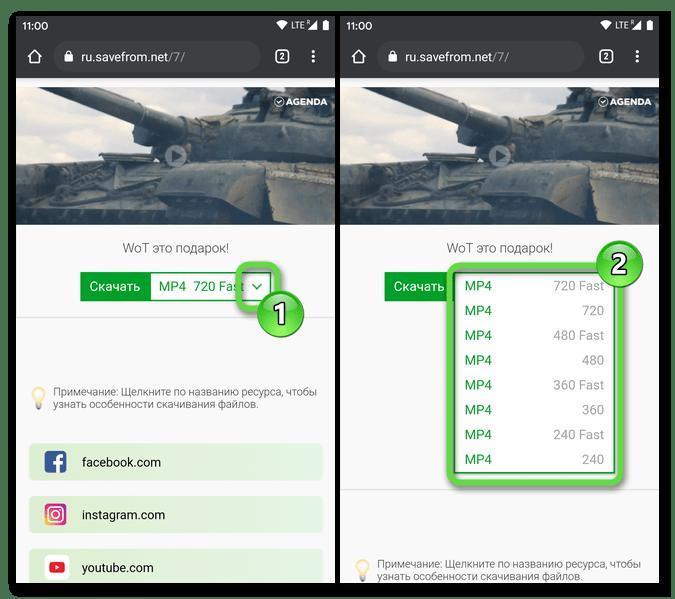 ВКонтакте на Android-девайсе выбор качества скачиваемого из соцсети видео на сайте savefrom.net