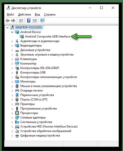 Vysor - подключение Android-девайса к компьютеру для предоставления программе возможности управлять его функциями