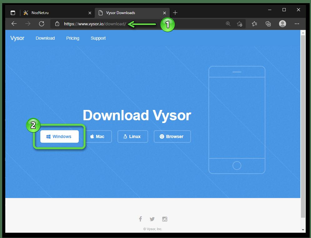 Vysor раздел загрузок официального сайта программы, скачивание инсталлятора её версии для Windows