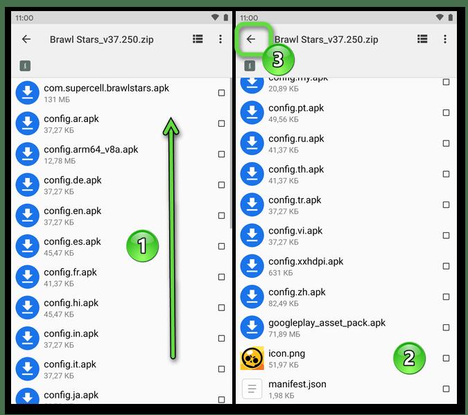 Android - не подходящий для установки средствами файлового менеджера XAPK-пакет приложения