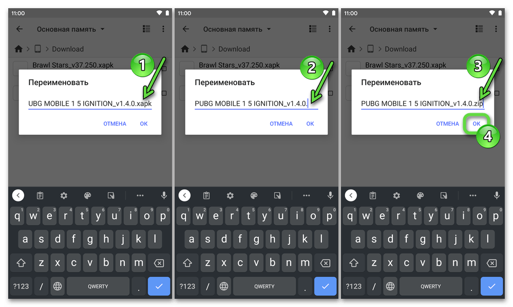 Android - установка XAPK-файлов вручную - переименование пакета в zip