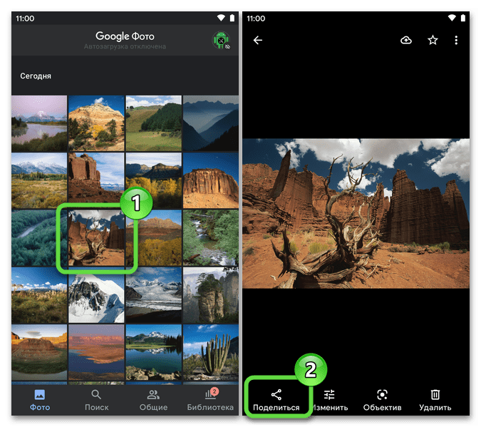 Android - вызов функции Поделиться для просматриваемого в Google Фото изображения, чтобы отправить его по Bluetooth