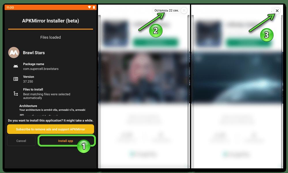 APKMirror Installer для Android начало установки XAPK-файла на устройство, просмотр рекламы