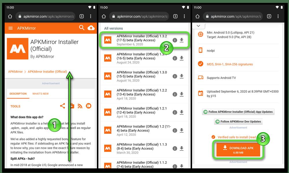 APKMirror Installer для Android скачивание АПК-файла приложения с официального сайта