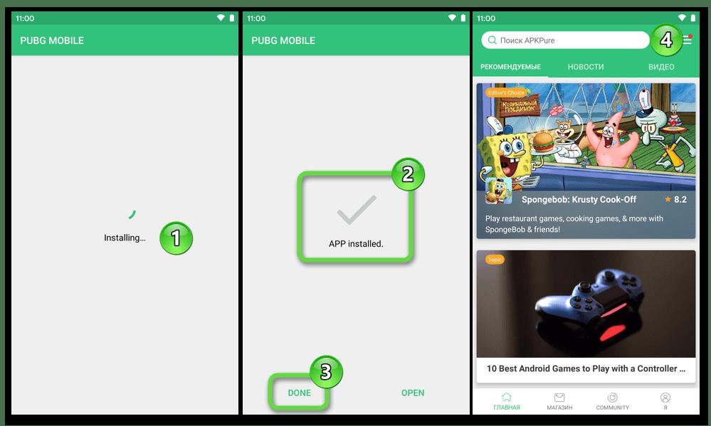 APKPure для Android инсталляция XAPK-файла через приложение завершена, выход из установщика
