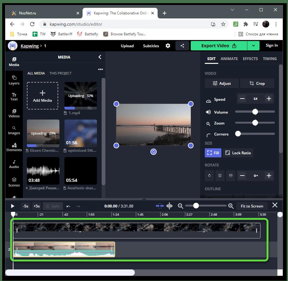 Автоматическое добавление дорожек для наложения видео на видео через онлайн-сервис Kapwing