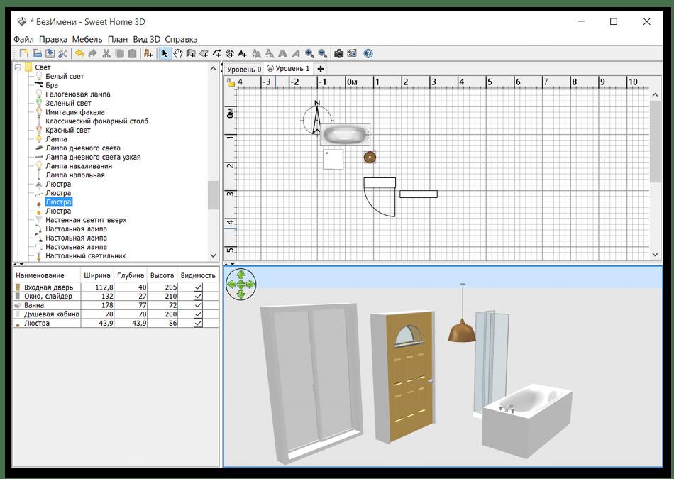 Библиотека компонентов в программе Sweet Home 3D для дизайна интерьера