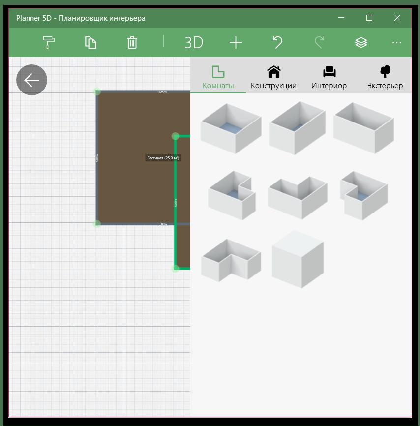 Библиотека мебели в программе Planner 5D для дизайна интерьера