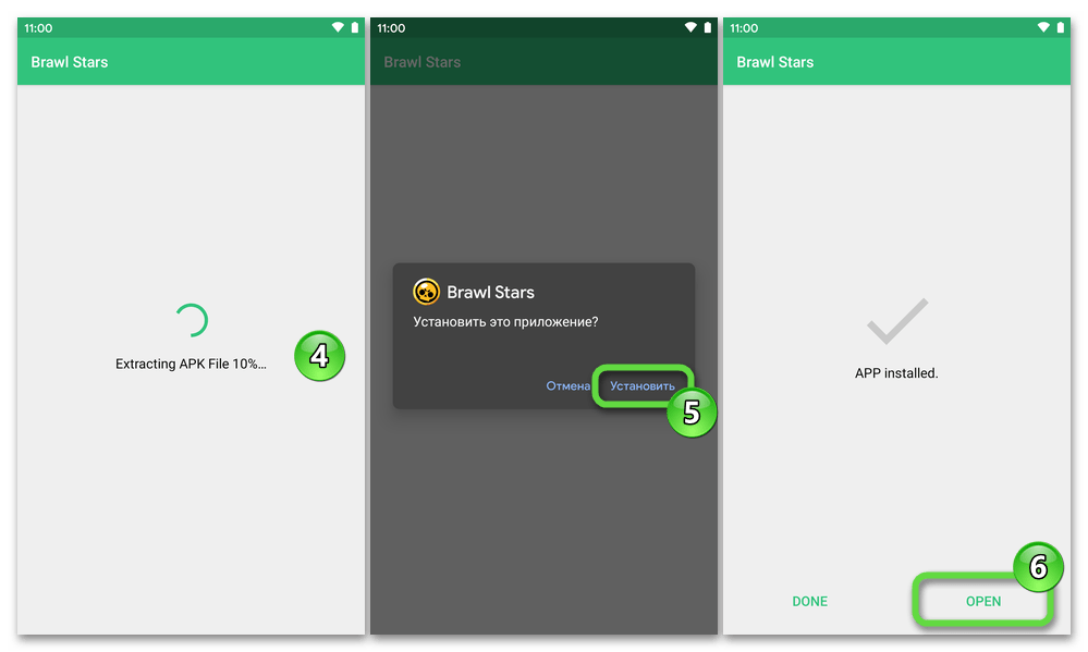 Brawl Stars для Android процесс инсталляции скачанного из интернета XAPK-файла игры на смартфон
