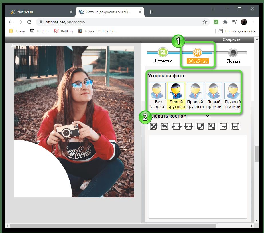 Добавление уголка для обрезки фото через онлайн-сервис OffNote