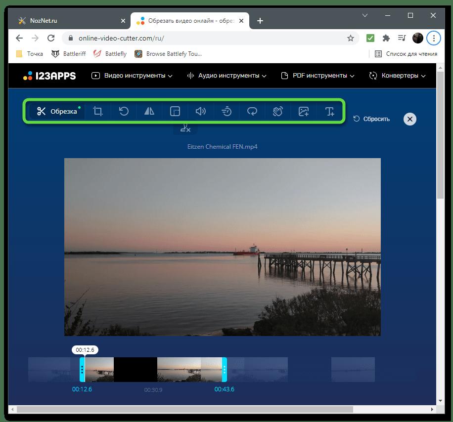 Дополнительные инструменты для обрезки видео через онлайн-сервис Online Video Cutter