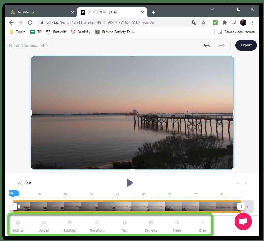 Другие инструменты для удаления звука из видео через онлайн-сервис VEED