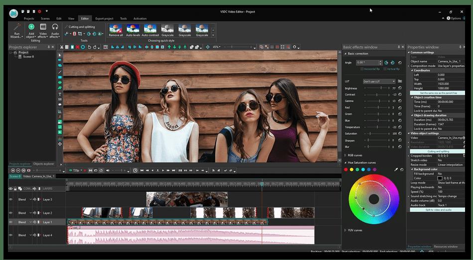 Главное окно программы для монтажа видео VSDC Free Video Editor