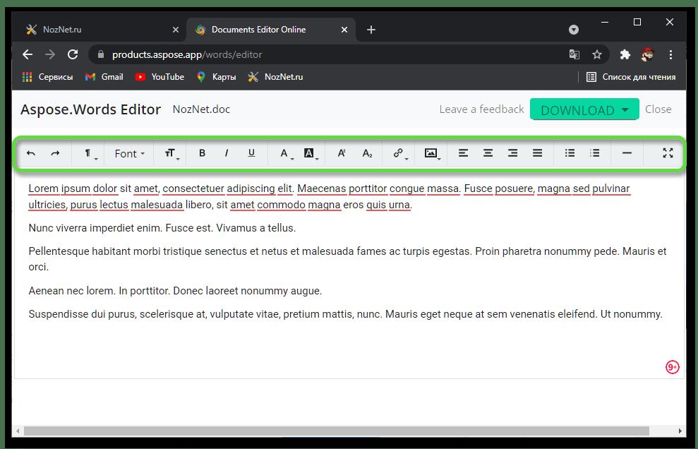 Инструменты сервиса ASPOSE Document Editor для работы с файлами в формате DOC онлайн