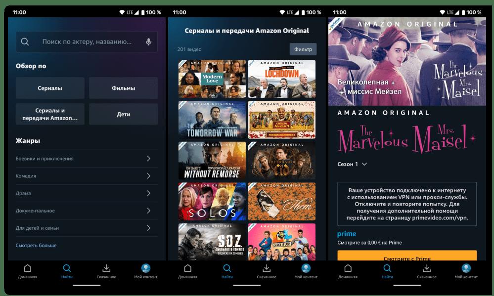 Интерфейс приложения для просмотра фильмов на Андроид Amazon Prime Video
