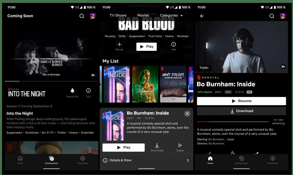 Интерфейс приложения для просмотра фильмов на Андроид Netflix