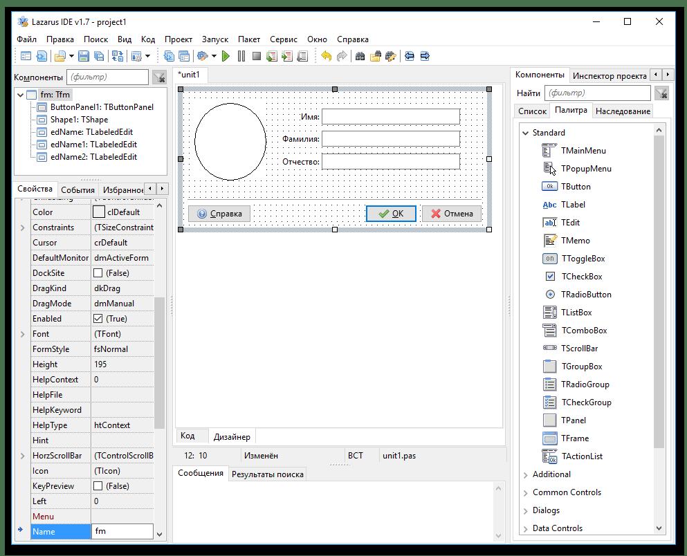 Использование Lazarus для создания программ на компьютере