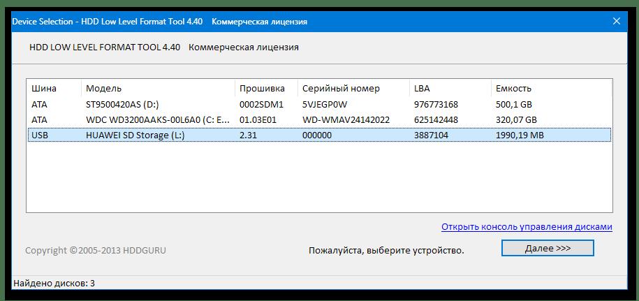Использование программы HDD Low Level Format Tool для восстановления флешки