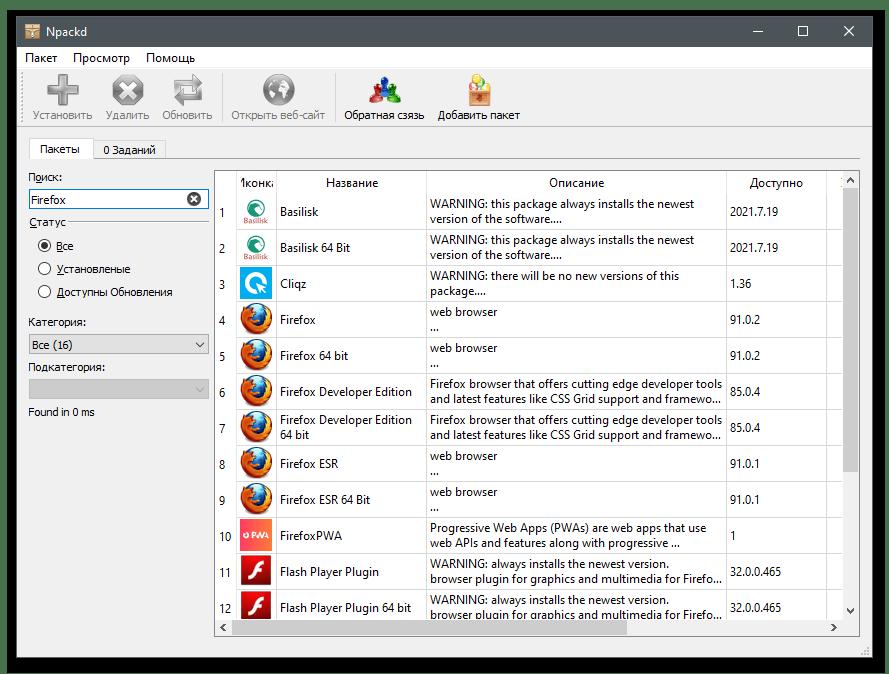 Использование программы Npackd для установки других приложений