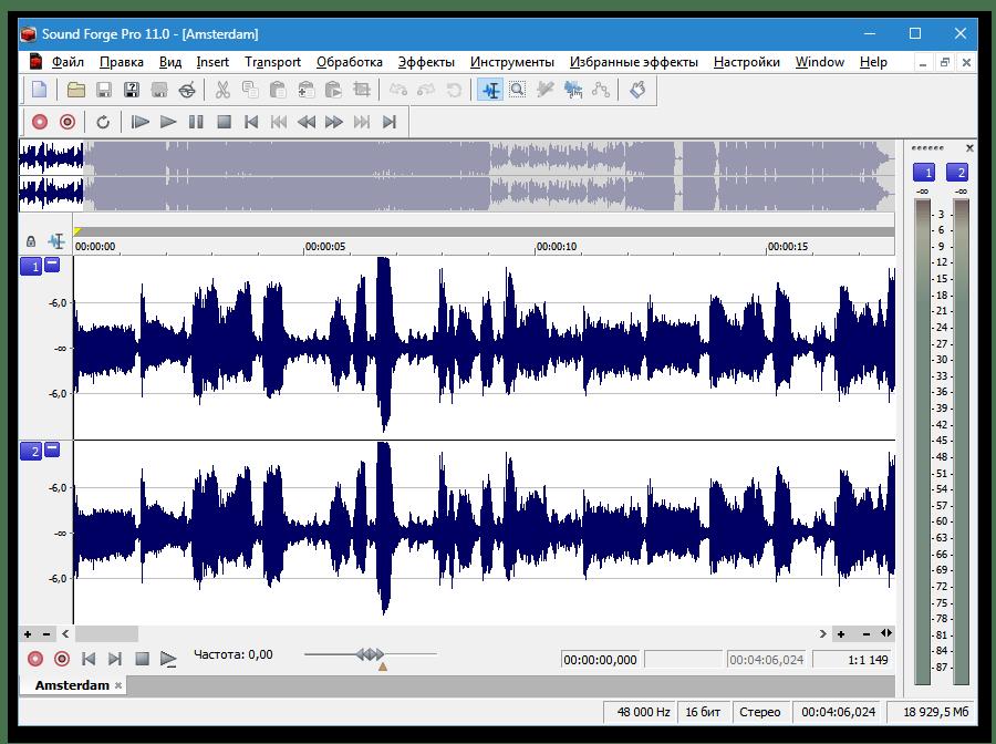 Использование программы Sound Forge для записи голоса