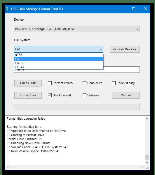 Использование программы USB Disk Storage Format Tool для восстановления флешки