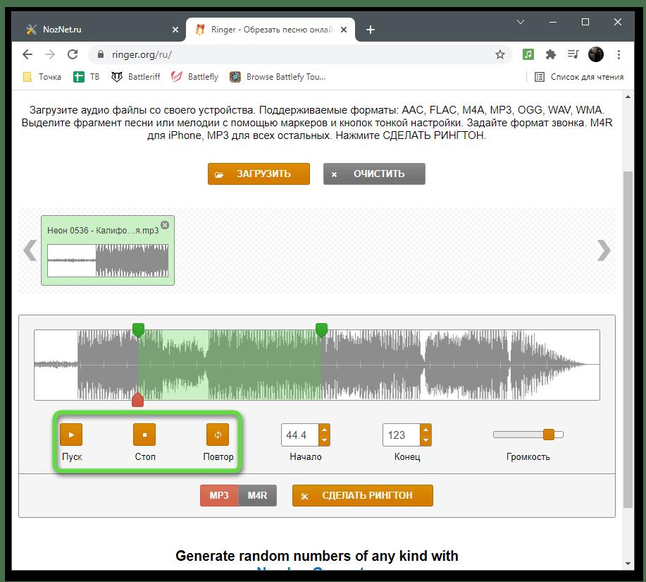 Использование встроенного плеера для обрезки песни через онлайн-сервис Ringer