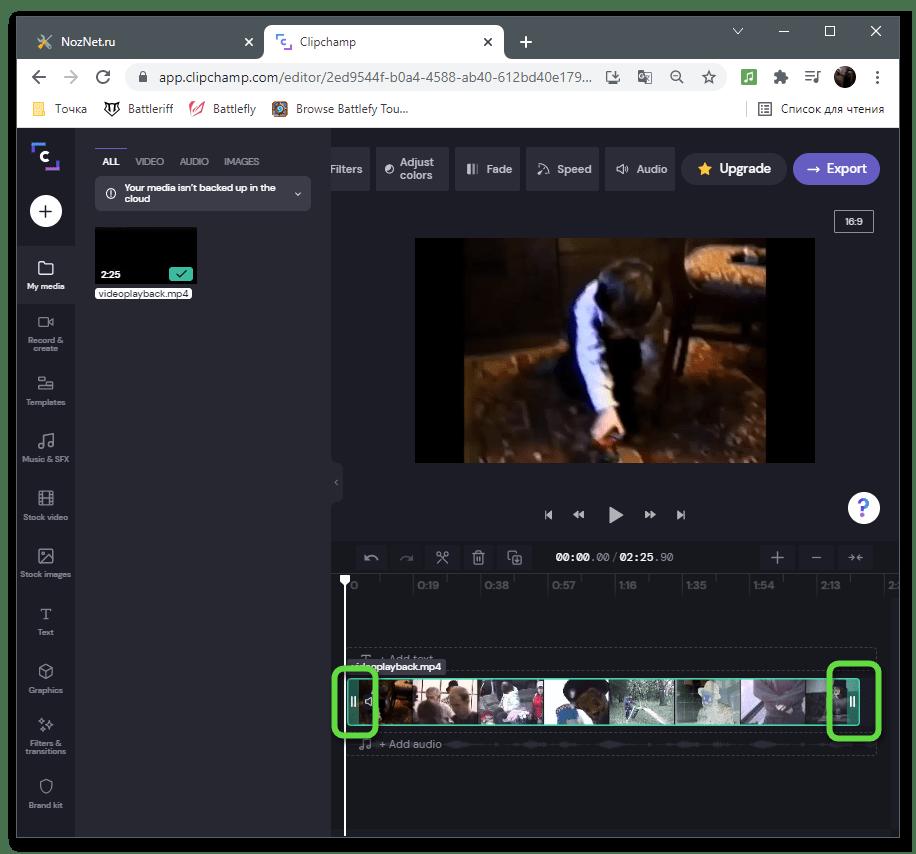 Кадрирование с конца для обрезки видео через онлайн-сервис Clipchamp