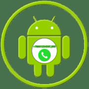 Как набрать добавочный номер на смартфоне Андроид