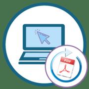 Как повернуть ПДФ-файл онлайн