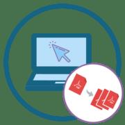 Как разделить ПДФ онлайн