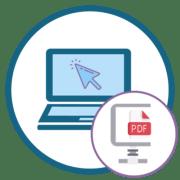 Как сжать ПДФ онлайн