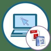 Конвертеры PDF в Word онлайн