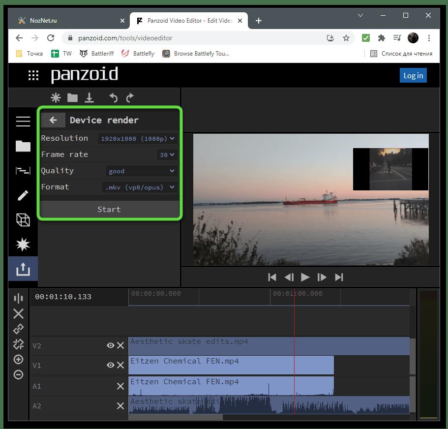 Настройка экспорта для наложения видео на видео через онлайн-сервис Panzoid