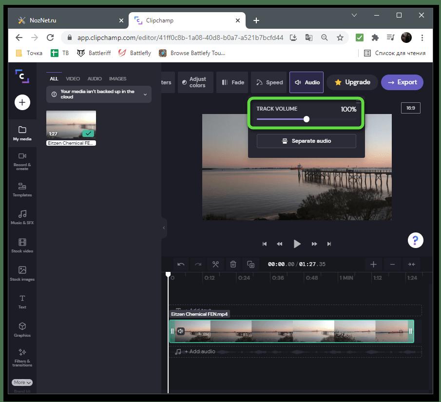 Настройка инструмента для удаления звука из видео через онлайн-сервис Clipchamp
