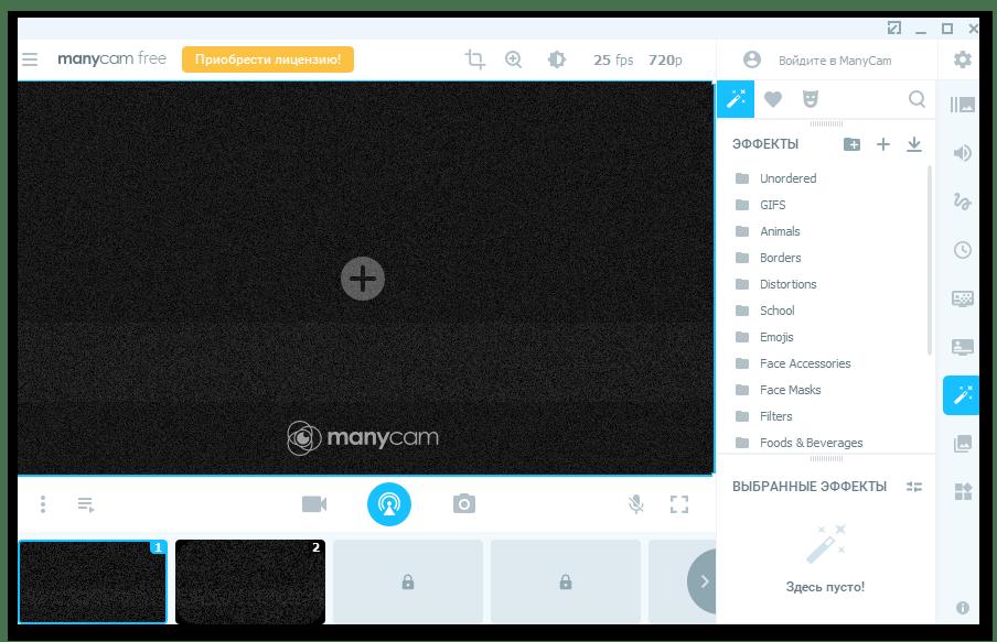 Окно программы ManyCam