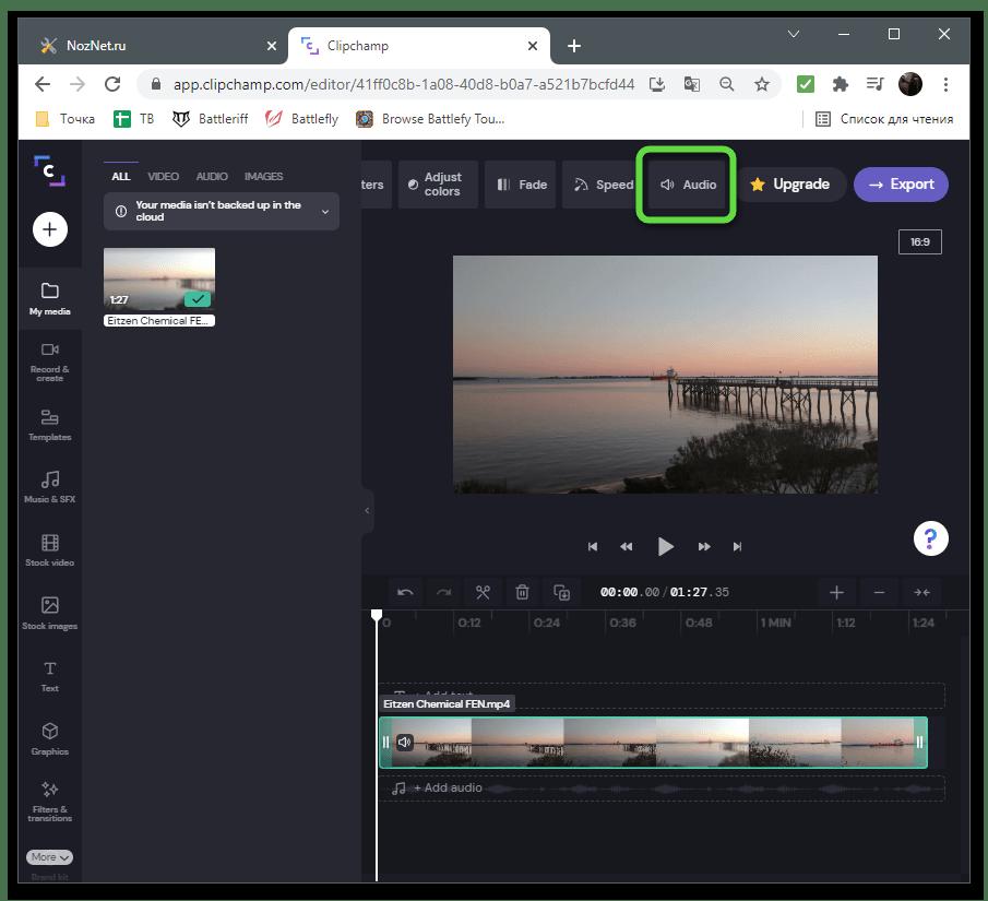Открытие инструмента для удаления звука из видео через онлайн-сервис Clipchamp