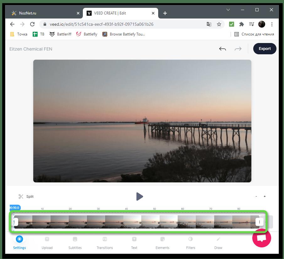 Открытие настроек для удаления звука из видео через онлайн-сервис VEED