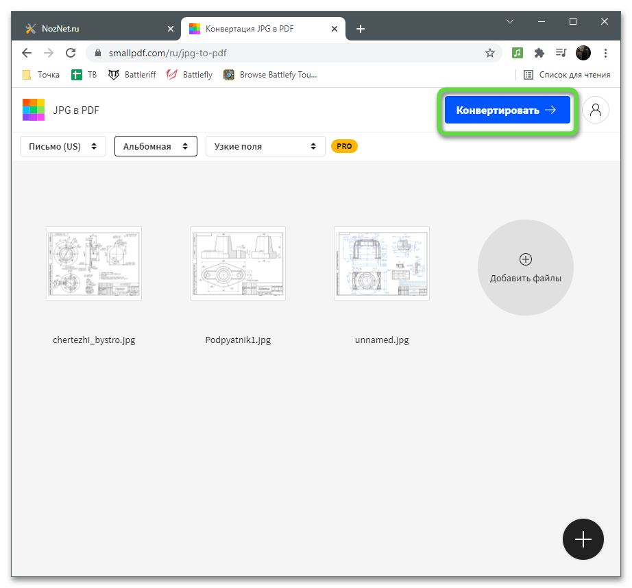Переход к конвертированию для объединения изображений JPG в PDF-файл через онлайн-сервис SmallPDF