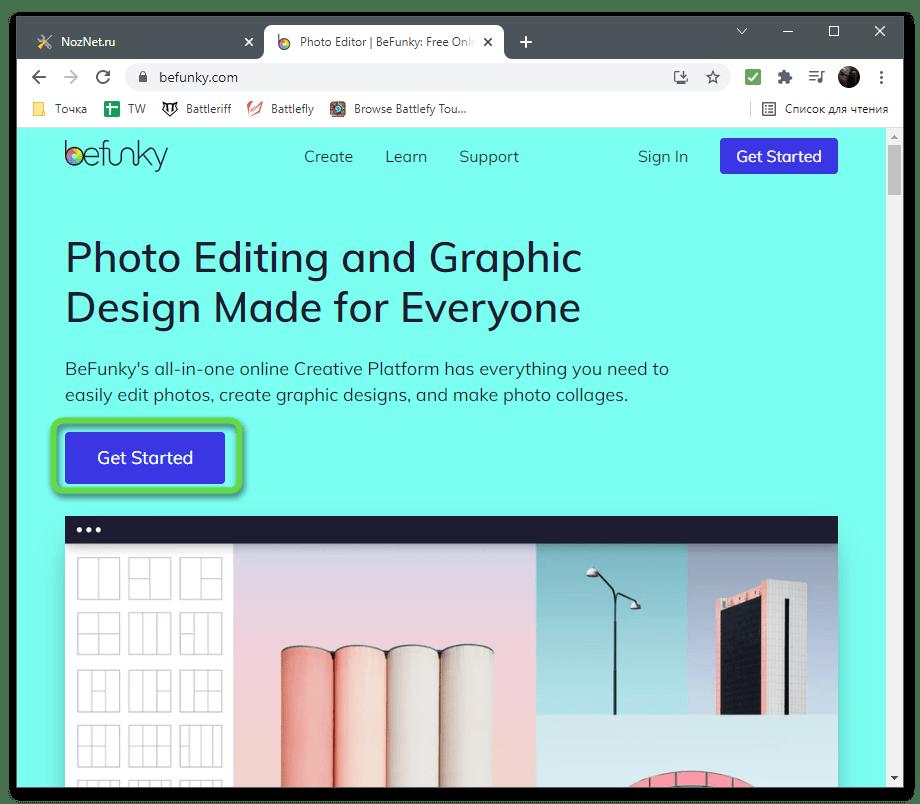 Переход к редактору для создания коллажа из фотографий через онлайн-сервис BeFunky