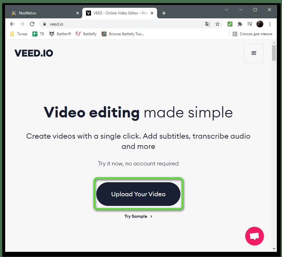 Переход к редактору для удаления звука из видео через онлайн-сервис VEED