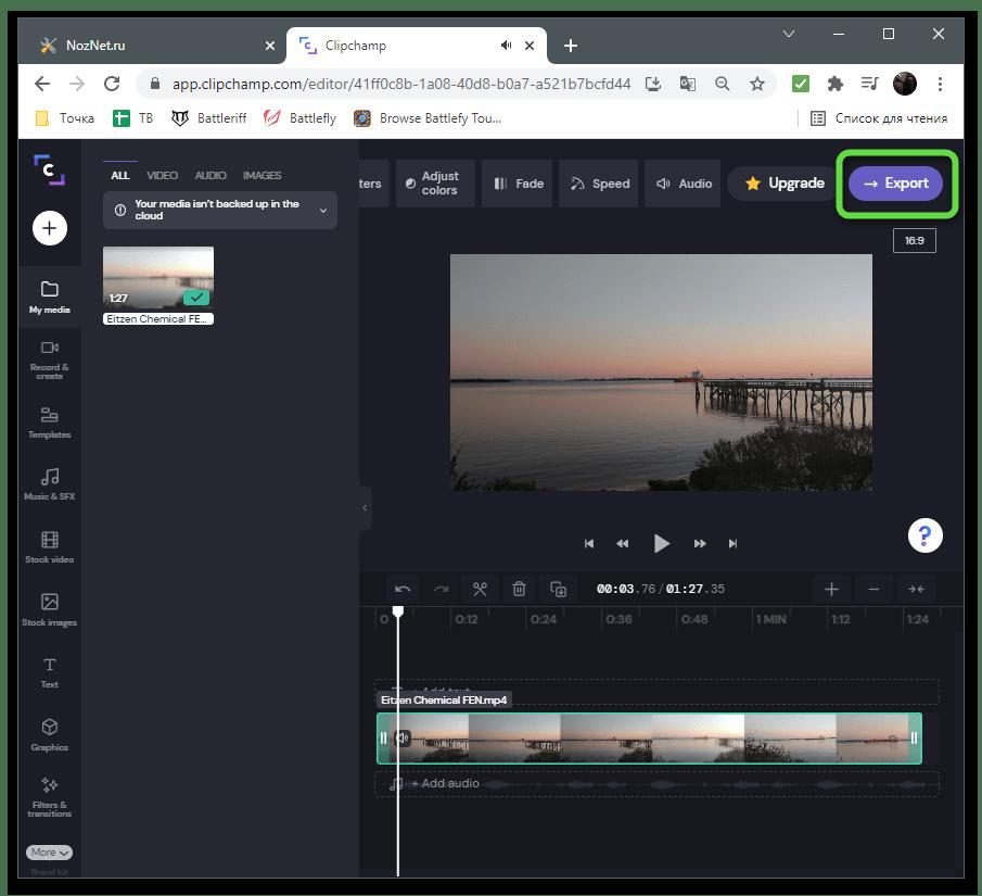 Переход к сохранению для удаления звука из видео через онлайн-сервис Clipchamp
