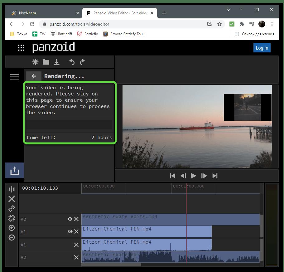 Процесс экспорта для наложения видео на видео через онлайн-сервис Panzoid