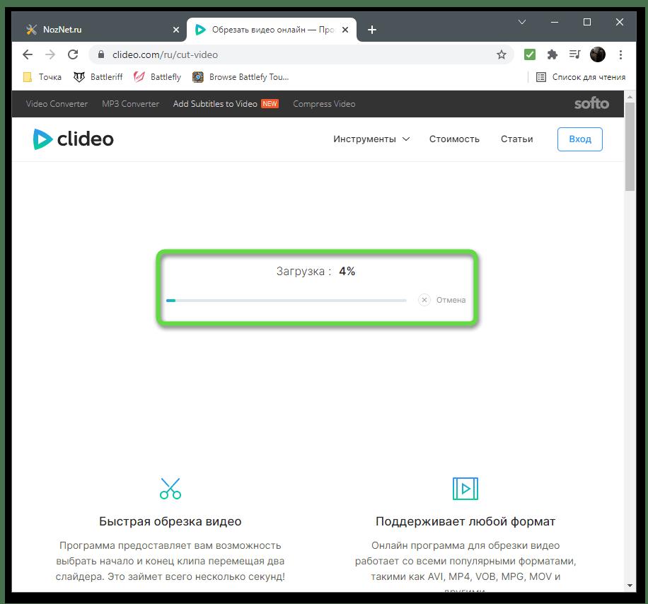 Процесс загрузки файла для обрезки видео через онлайн-сервис Clideo