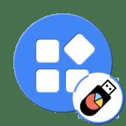 Программы для восстановления данных с флешек