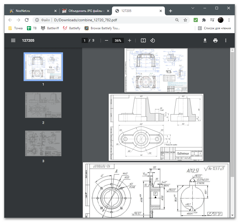Просмотр документа для объединения изображений JPG в PDF-файл через онлайн-сервис PDF-docs
