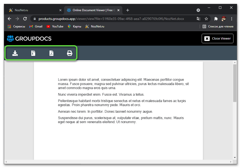 Просмотр и экспорт документа в сервисе GROUPDOCS Viewer для просмотра файла формата DOCX онлайн