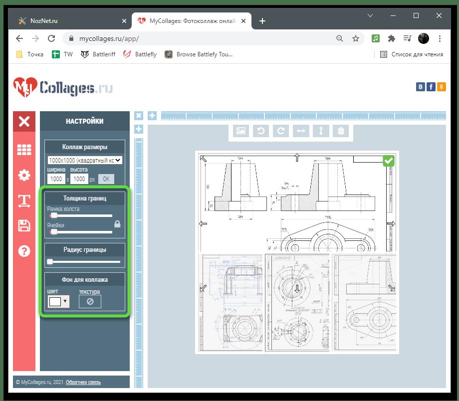 Редактирование параметров рамки для создания коллажа из фотографий через онлайн-сервис MyCollages